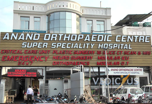 anand-orthopaedic-centre-super-speciality-hospital.jpg
