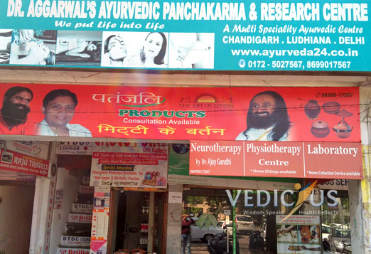 dr-aggarwal-ayurvedic-panchkarma-and-research-centre (2).jpg