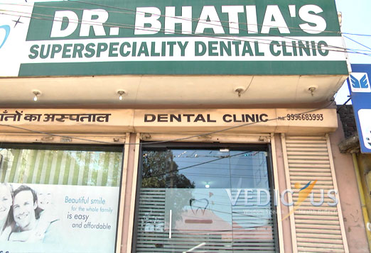 dr-bhatia-superspeciality-dental-clinic.jpg
