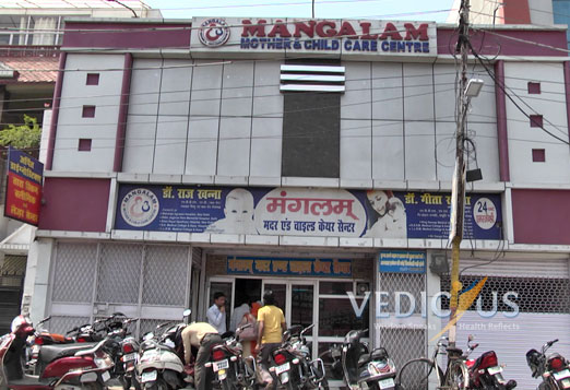 mangalam-mother-and-child-care-centre.jpg