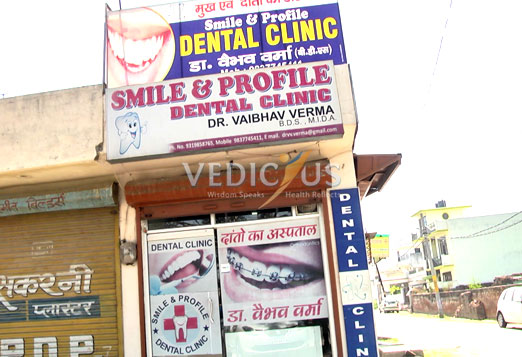 smile-and-profile-dental-clinic.jpg